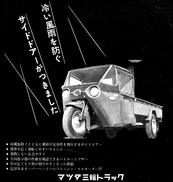 1956mazda cly