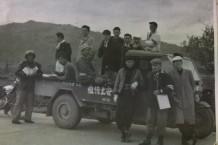 1956年当時の画像