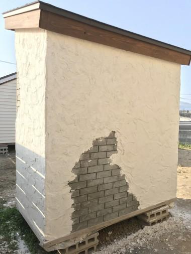 ガーデンシェッド 裏側モルタル造形