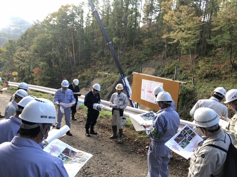 土砂崩壊災害防止対策研究会1