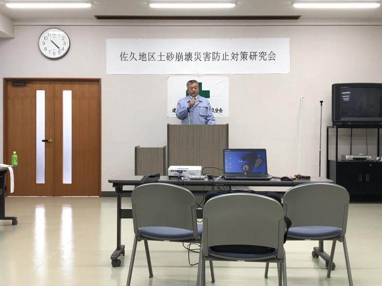 土砂崩壊災害防止対策研究会3