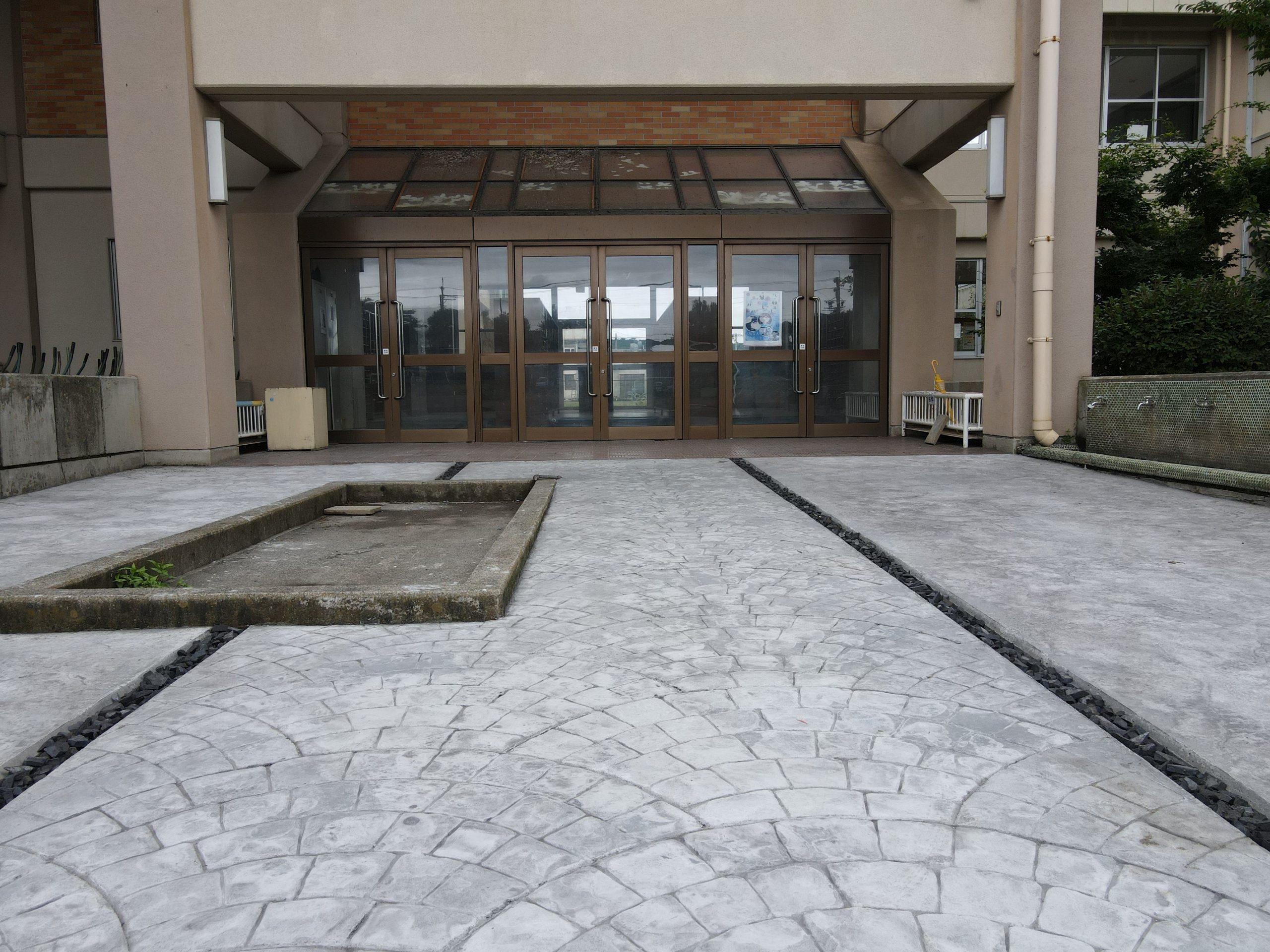 野沢小学校 スタンプコンクリート