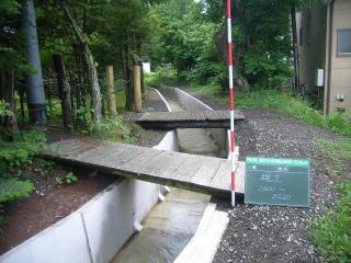 平成21年度県営かんがい排水事業