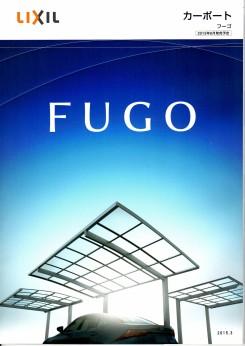 LIXIL FUGO  フーゴ