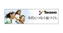 取り扱い商品 Takasho