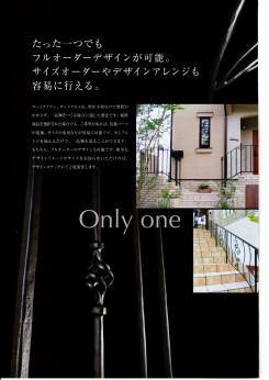onry142