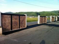デザイナーズウォール(モルタル造形)の塀